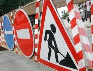 На перехресті  Смілянської та Благовісної проводяться ремонтні роботи