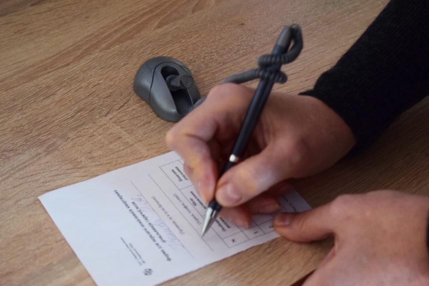 Передавайте показники лічильників, заповнивши спеціальний бланк