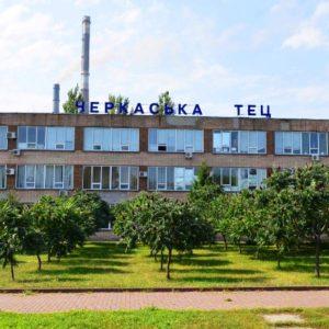 """Опалювальний сезон стартував для Черкаської ТЕЦ ПАТ """"Черкаське хімволокно"""""""