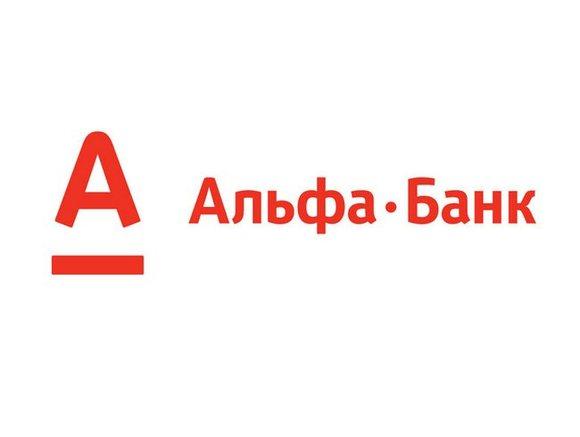alfabank.com.ua