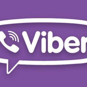 Відтепер передати показники можливо через мобільний додаток Viber