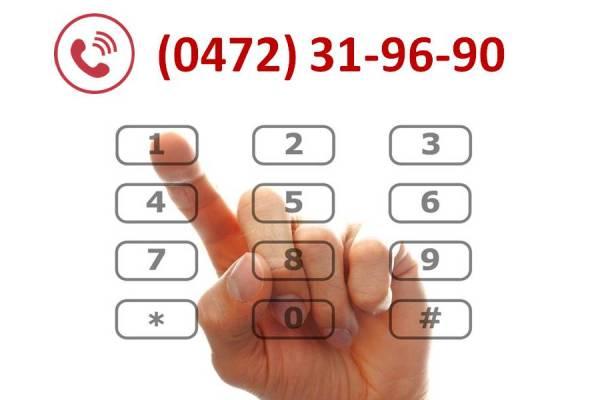 Нагадуємо, що номер телефону Центру обслуговування споживачів Черкаської ТЕЦ змінено