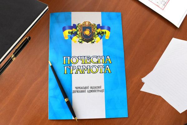 Очільник області відзначив тепловиків Черкаської ТЕЦ за сумлінну роботу