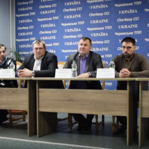 Відбулися відкриті обговорення щодо коригування тарифів на виробництво енергії для ПАТ «Черкаське хімволокно»