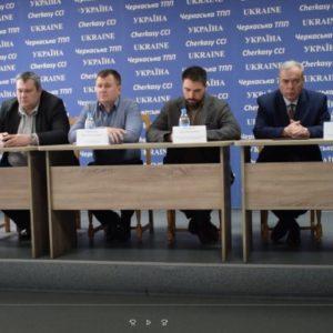 Відбулися відкриті обговорення щодо зміни тарифів на виробництво електричної й теплової енергії на ТЕЦ та внесення змін до інвестиційної програми ПАТ «Черкаське хімволокно» на 2018 рік
