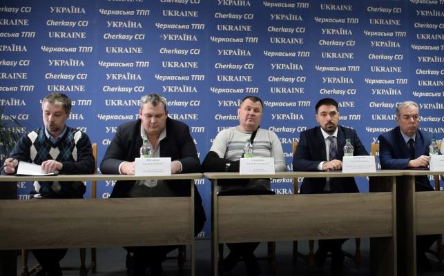 Відбулися відкриті обговорення щодо змін та доповнень до інвестиційної програми на 2018 рік для ПАТ «Черкаське хімволокно»