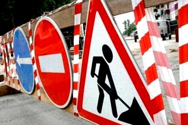 Черкаська ТЕЦ інформує: з 7 травня по вулиці Різдвяній рух транспорту перекриватися не буде!