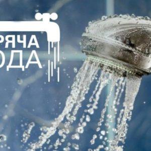 Черкаська ТЕЦ відновлює гаряче водопостачання для споживачів