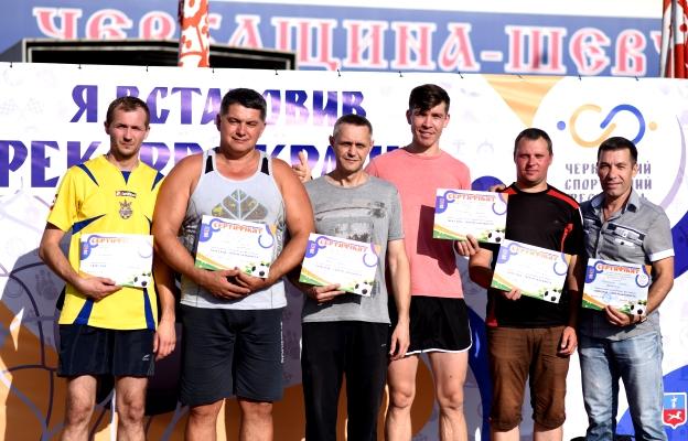Працівники Черкаської ТЕЦ долучилися до встановлення національного рекорду