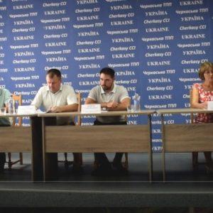Відбулися відкриті обговорення питань встановлення тарифів та схвалення інвестиційних програм для ПРАТ «Черкаське хімволокно» на 2019 рік
