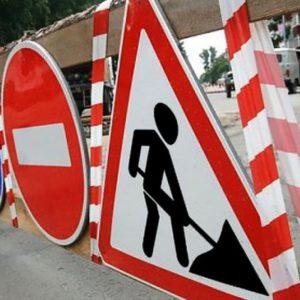 Тимчасово перекрито проїжджу частину дороги по вулиці Гуржіївська