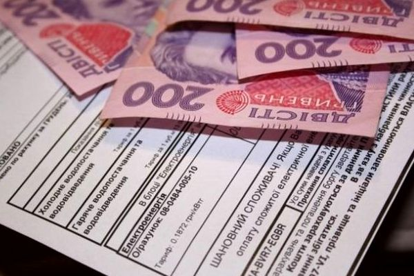 З січня 2019 року замість субсидій українці отримуватимуть «живі» гроші