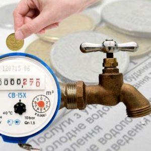 Тарифи на теплову енергію для ВП «Черкаська ТЕЦ» ПРАТ «Черкаське хімволокно» з 1 січня буде змінено!