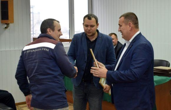 Енергетиків Черкаської ТЕЦ відзначили з нагоди професійного свята