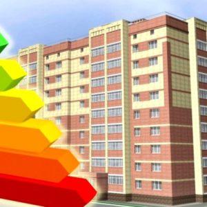 Незабаром в Україні запровадять сертифікацію енергоефективності будівель