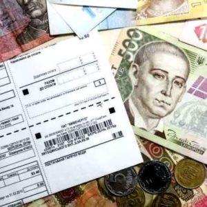 Уряд запровадив монетизацію державної допомоги для оплати комунальних послуг