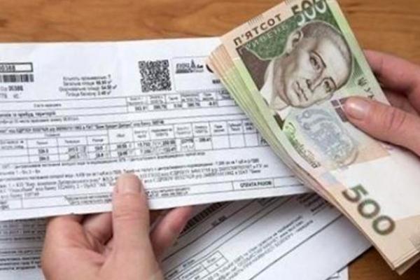 Незабаром субсидіанти отримають готівку для оплати комунальних платежів