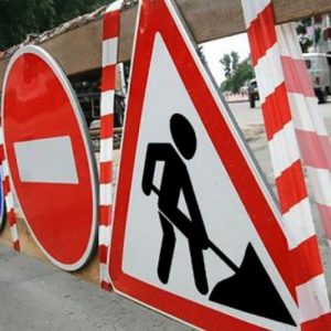 Упродовж квітня буде обмежено рух транспортних  засобів на Новопречистенській