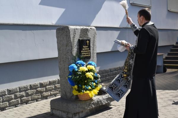 Працівники Черкаської ТЕЦ вшанували пам'ять загиблих на виробництві