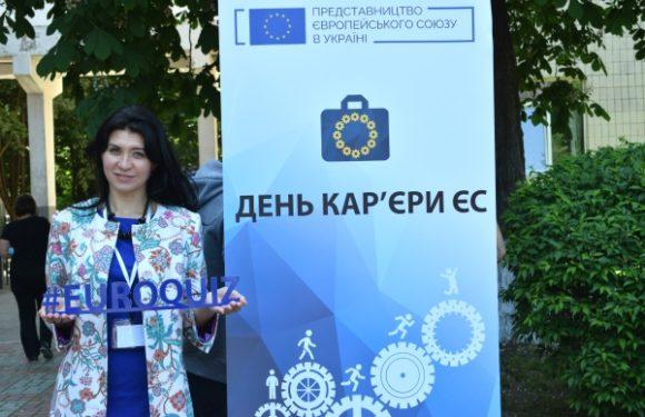 Черкаська ТЕЦ долучилася до Дня кар'єри Європейського Союзу