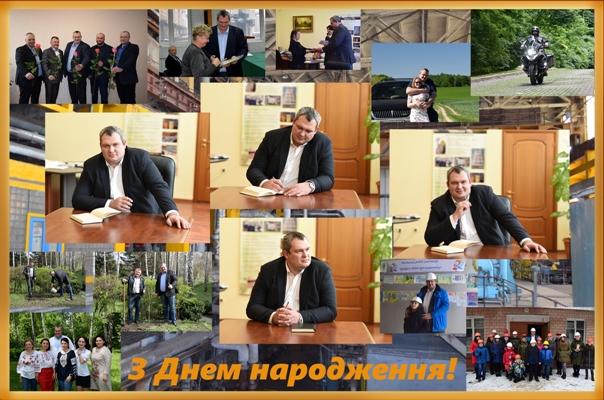 Вітаємо з ювілеєм директора Черкаської ТЕЦ Фатьянова Михайла Юрійовича!