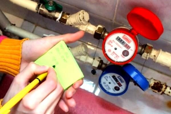 Передавайте показники лічильників гарячої води вчасно!