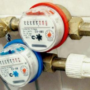 Проведення періодичної повірки та обслуговування засобів обліку теплової енергії та гарячої води