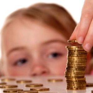 Не накопичуйте борги за комунальні послуги!