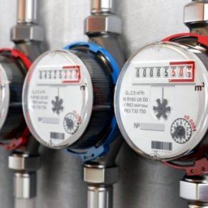 Про встановлення внесків за обслуговування будинкових вузлів комерційного обліку теплової енергії