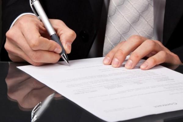 Про нові моделі організації договірних відносин у сфері комунальних послуг – роз'яснення Мінрегіону