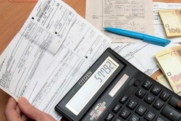 Реструктуризація заборгованості за отримані комунальні послуги
