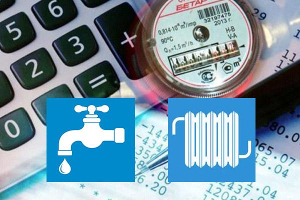Порядок застосування тарифів на послуги з централізованого опалення і постачання гарячої води та послугу з постачання теплової енергії!