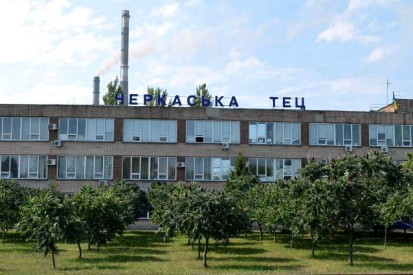Директором Черкаської ТЕЦ призначено Олексія Біду