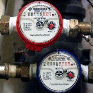 А ви слідкуєте за терміном повірки квартирного лічильника гарячої води?