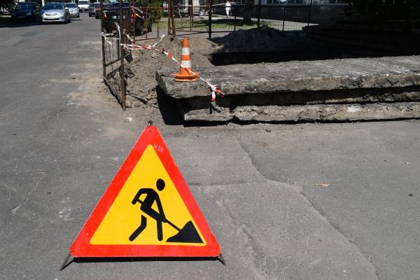 У зв'язку з проведенням ремонтних робіт ряд будинків тимчасово відключено від теплопостачання