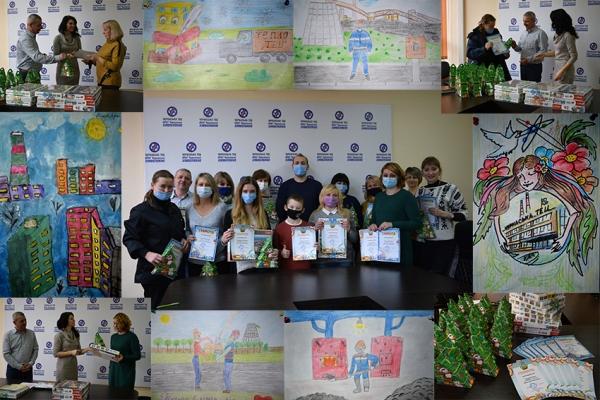 На Черкаській ТЕЦ підбили підсумки конкурсу малюнку «Діти про енергетику»