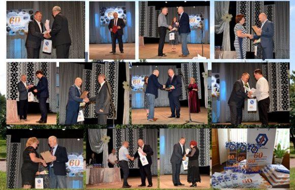 З нагоди 60-річчя Черкаської ТЕЦ відбулися святкові урочистості на нагородження працівників