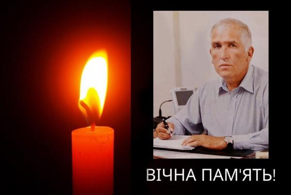 Співчуття з приводу смерті колишнього директора Черкаської ТЕЦ Володимира Бондаренка