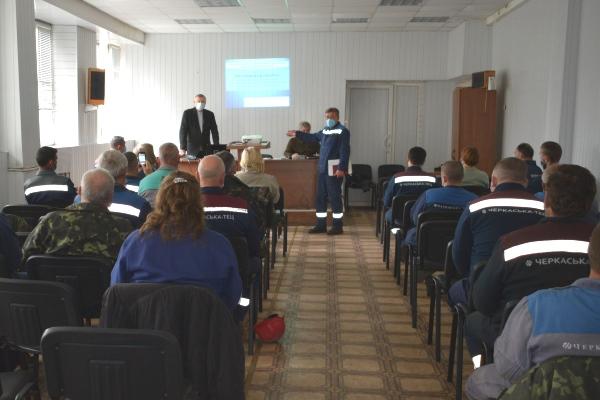 На Черкаській ТЕЦ провели навчання з пожежної безпеки