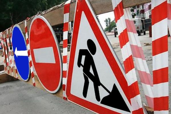 У зв'язку з проведенням ремонту на тепловій мережі припинено рух транспортних засобів вулицею Гуржіївською